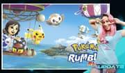 Update: Pokemon sorprende con nuevo videojuego