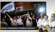 Nuevo Congreso: Primera Bronca